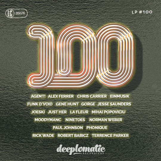 DPL 100